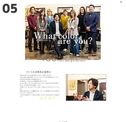 作品05(#18)