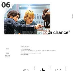 作品06(#18)