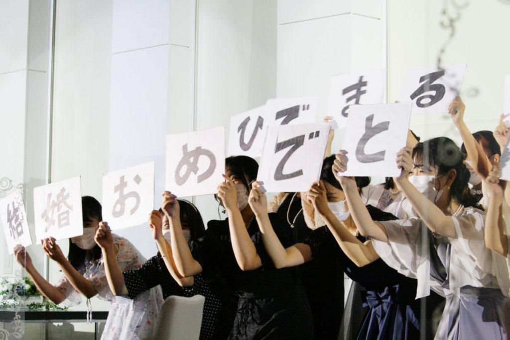 8/6模擬結婚式2-4島田先生